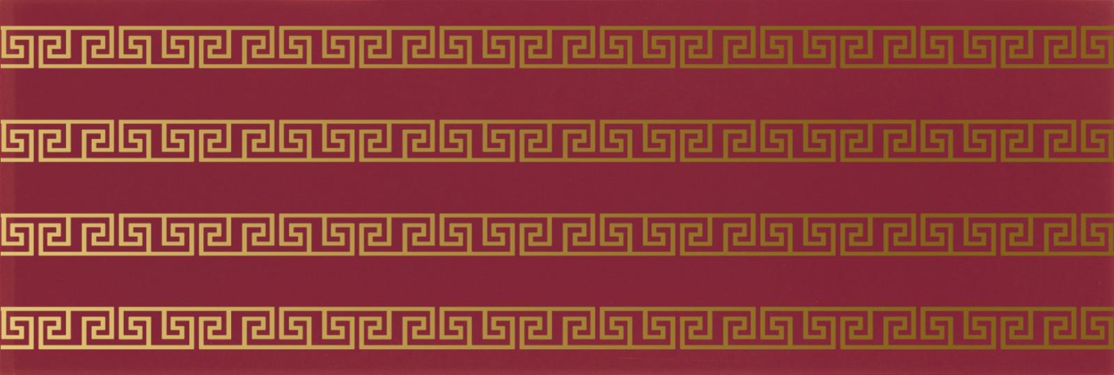 Керамическая Плитка Aparici Ulysses amarante trace