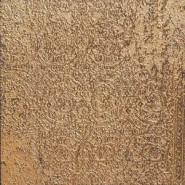 Керамическая Плитка Villeroy Boch Золото 20x20
